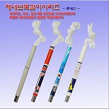 제네브 목걸이 시리즈(독도,성조기,월드타임,흰색)