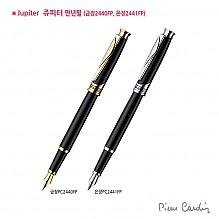 [피에르가르뎅]쥬피터 만년필(GT)