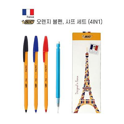 [BIC] 오렌지 볼펜, 샤프 세트 (4IN1)