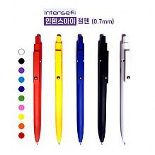 인텐스아이 젤펜 (0.7mm)