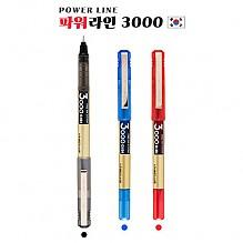 파워라인 3000 (0.38mm)