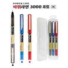 파워라인 3000 세트 (0.38mm)
